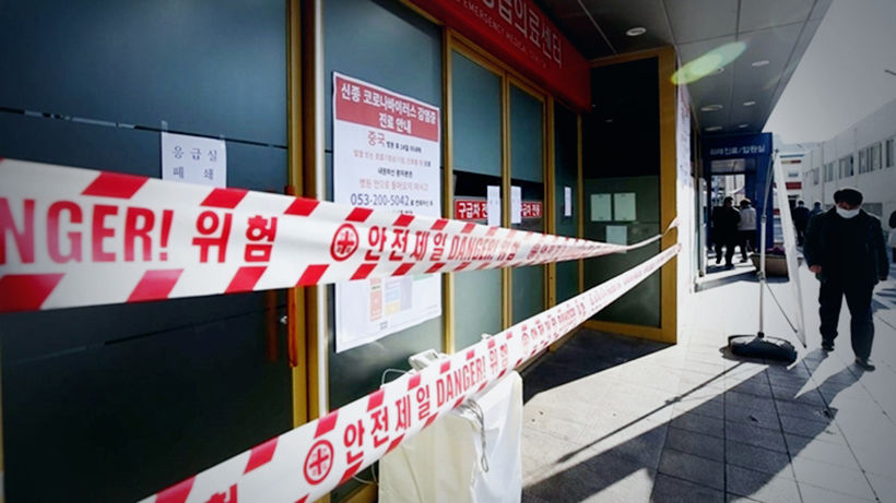 Korea reports 15 more coronavirus cases, total now 46 | News by Thaiger