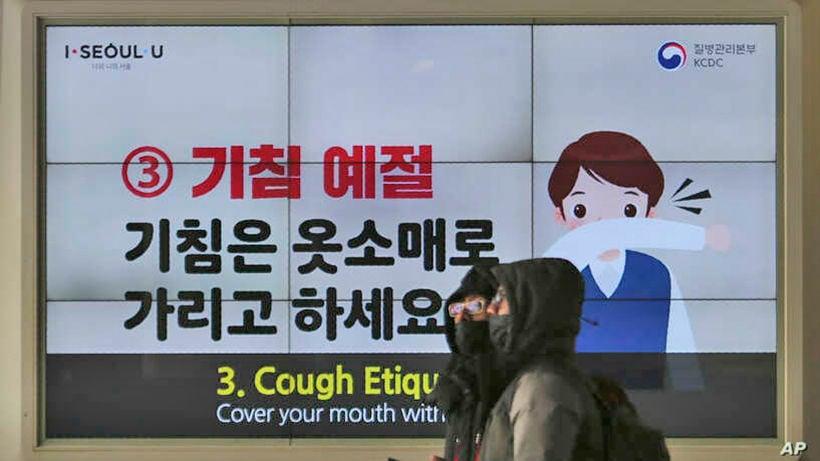 Korea reports 15 more coronavirus cases, total now 46 | Thaiger