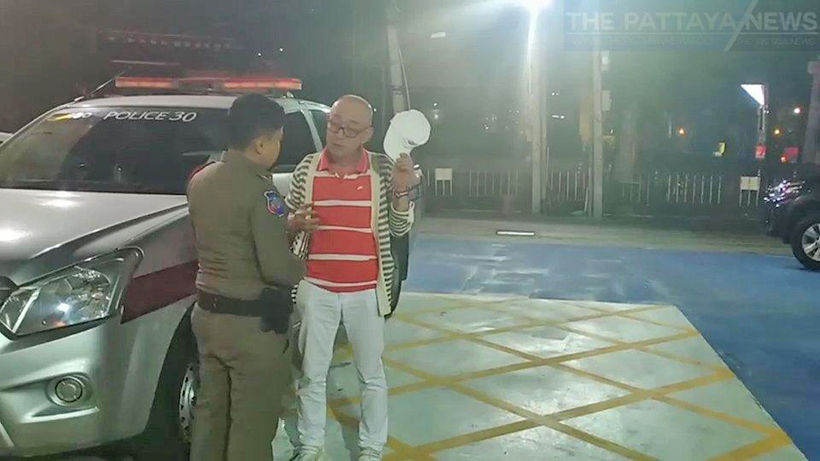 Korean tourist allegedly attacked in Pattaya after refusing to give money to a Thai woman   Thaiger