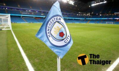 Manchester City bị cấm tham gia tất cả các giải đấu thuộc EUFA trong 2 năm sắp tới | The Thaiger