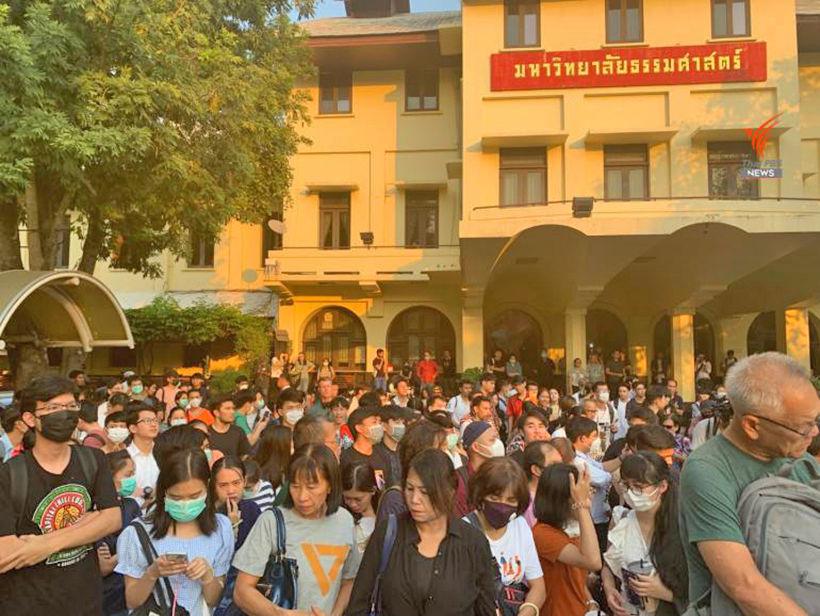 Future Forward ruling sparks flash mob at Bangkok's Thammasat U.
