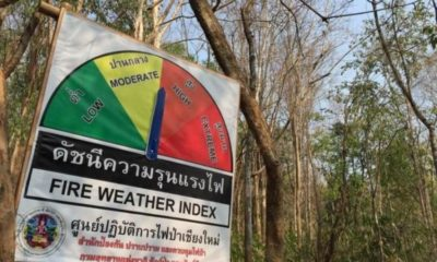 """Pollution Control Department issues """"red alert"""" for the North 