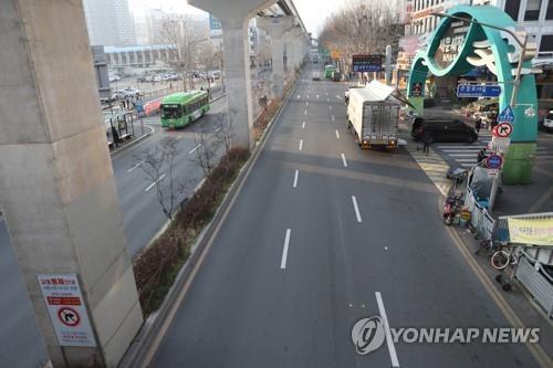 Cả trăm ca nhiễm mới Covid-19 ở Daegu Hàn Quốc liên quan đến một nhà thờ | News by Thaiger