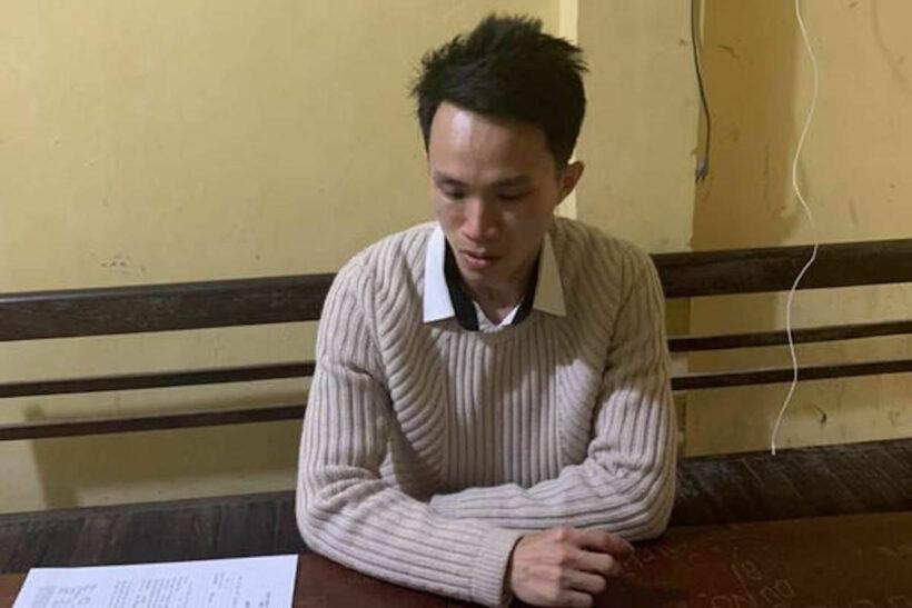 Bắc Ninh: Kiến trúc sư sát hại bác ruột để cướp tài sản | Thaiger