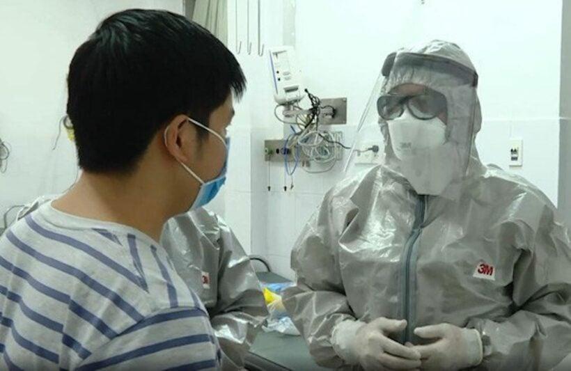 Thai healthcare worker tests positive for COVID-19 coronavirus | Thaiger