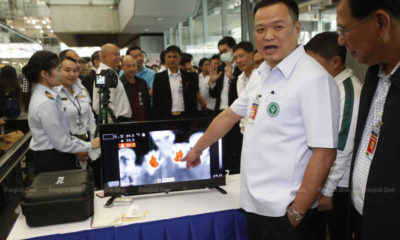 Thailand's hospitals well equipped to handle Coronavirus patients | The Thaiger