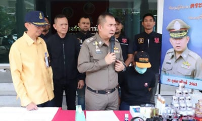 """Udon Thani thief arrested after """"invisibility spell"""" fails to work 