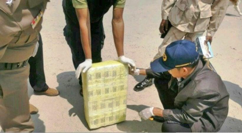 100 kilograms of crystal meth wash ashore in Thailand's southeast | Thaiger