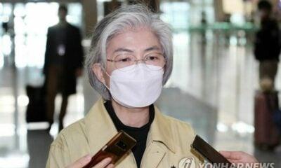 Hàn Quốc cử đội phản ứng nhanh giúp công dân bị cách ly tại Việt Nam | The Thaiger