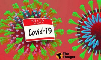 COVID-19 tại Việt Nam: Hai điều dưỡng bệnh viện Bạch Mai nhiễm SARS-CoV-2 | The Thaiger