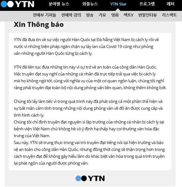 Đài YTN Hàn Quốc từng đưa tin khách Hàn chê khu cách ly Việt Nam ra thông báo 'lấy làm tiếc' | News by Thaiger