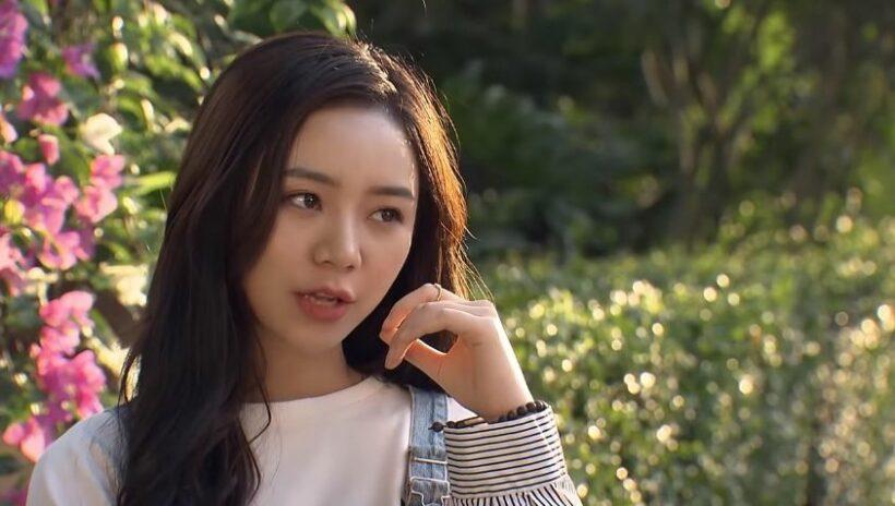'Đừng bắt em phải quên' tập 6: Ngọc tuyên chiến với 'em gái mưa' của bố | News by Thaiger