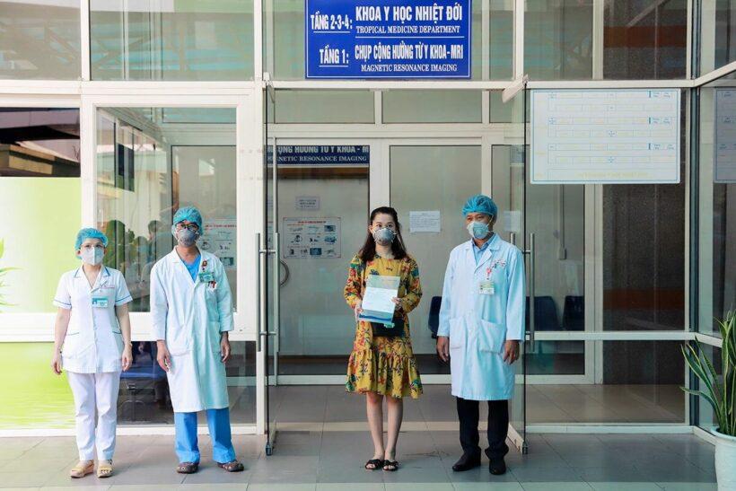Đà Nẵng: Ba bệnh nhân Covid-19 được xuất viện   News by Thaiger