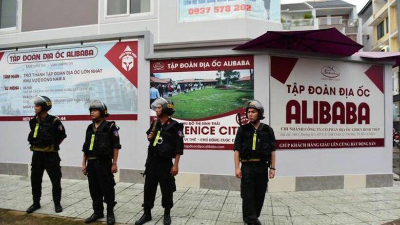 Công ty địa ốc Alibaba lừa đảo, 11 lãnh đạo liên quan bị bắt | The Thaiger