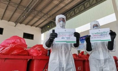Red hazardous waste bins spring up in Bangkok for used masks, tissue   Thaiger