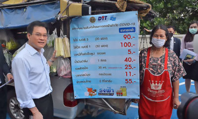 Blue Flag grocery vehicles deployed in greater Bangkok to encourage staying home | The Thaiger