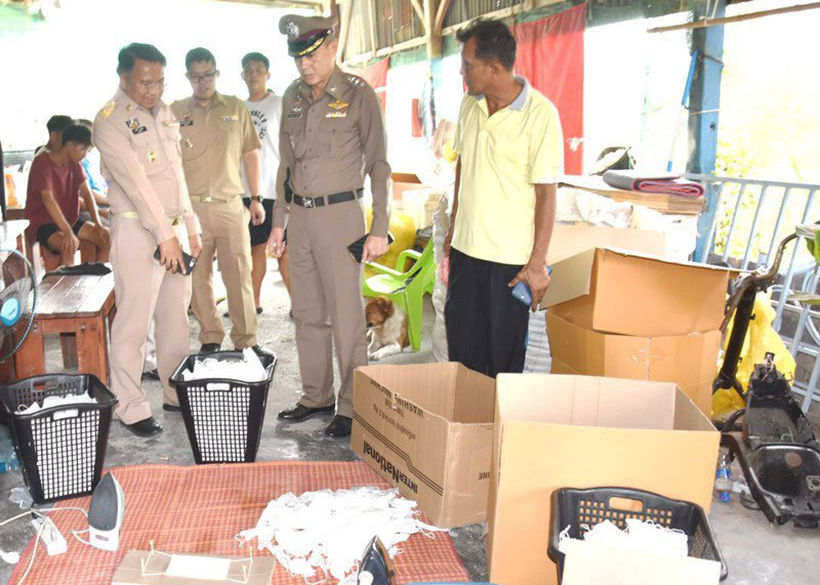 Teens busted reselling used face masks   Thaiger