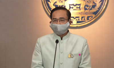 PM says he'd be happy to step aside if someone better comes along   Thaiger
