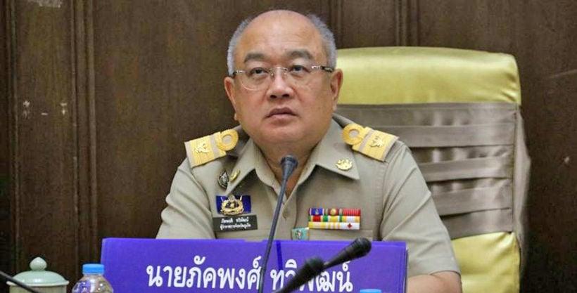Phuket announces quarantine for arrivals from South Korea only | Thaiger