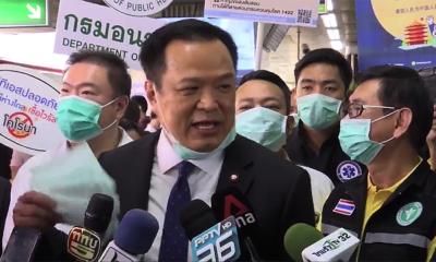 Thai Health Minister laughs at media when asked about his 'travel restrictions' document   Thaiger
