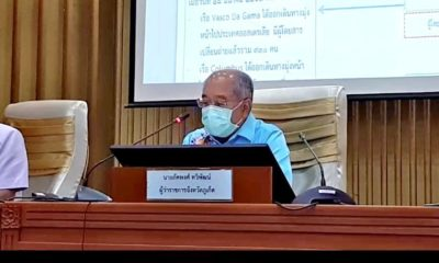First cases of Covid-19 announced in Phuket | Thaiger