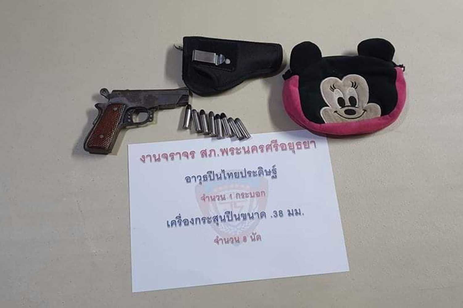 Ayuttaya man arrested with pistol, planning to shoot wife and her lover | News by Thaiger