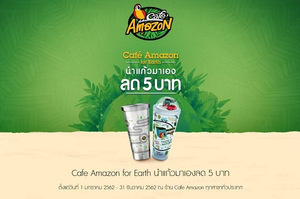 Amazon cafe suspends 'bring your own cup' campaign   News by Thaiger