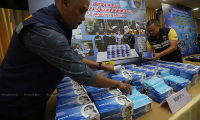 7 imprisoned for selling over-priced face masks | Thaiger