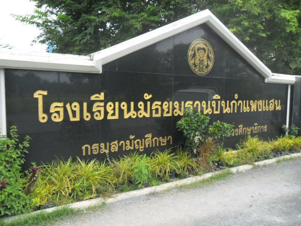 Teacher suspended for sexual abuse at Nakhon Pathom school | Thaiger