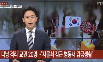 Đài YTN Hàn Quốc từng đưa tin khách Hàn chê khu cách ly Việt Nam ra thông báo 'lấy làm tiếc'   Thaiger