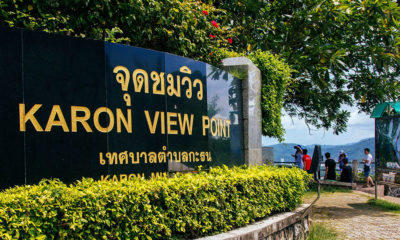 Phuket shuts down two more southern subdistricts | The Thaiger