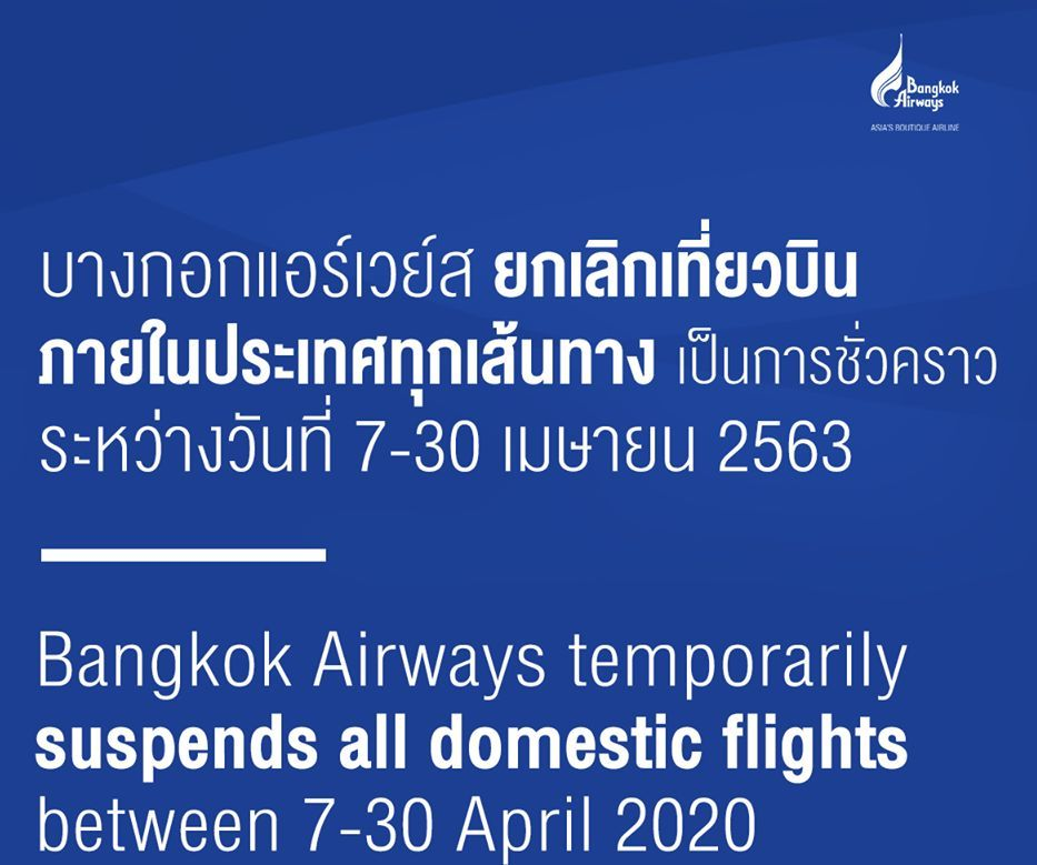 Bangkok Airways cancels all domestic flights from April 7   News by Thaiger