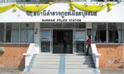 Buriram police officer injured as knife-wielding man has meltdown   The Thaiger