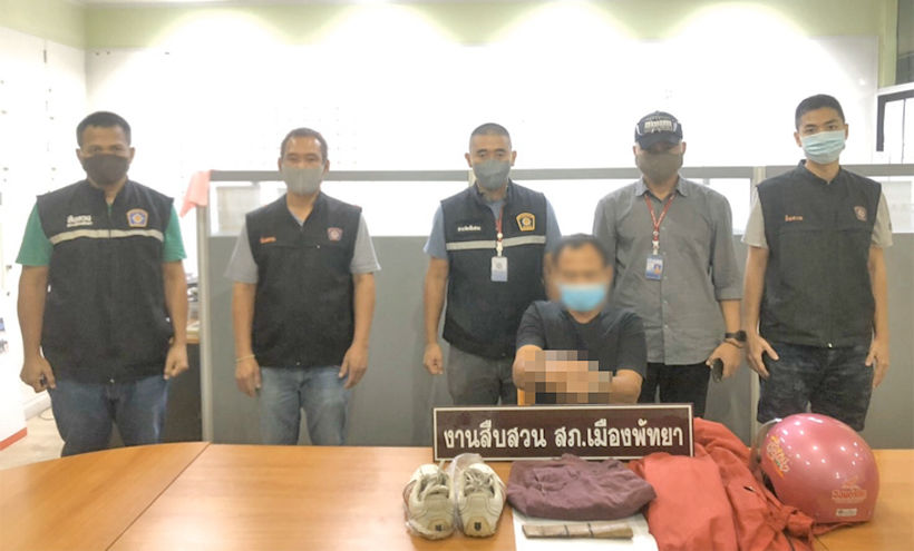 Pattaya man allegedly confesses to stabbing murder of ex-wife   News by Thaiger