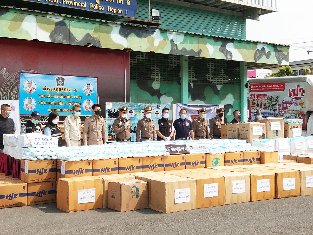 Pattaya police confiscate more than 750,000 smuggled face masks   News by Thaiger