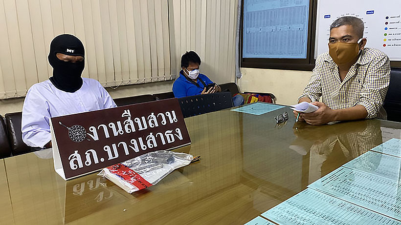 Monk defrocked and arrested after allegedly shooting man in the testicles   News by Thaiger