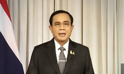 An English translation of the PM's letter to Thailand's 20 richest | Thaiger