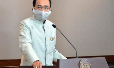 PM urges Thailand to observe Songkran at home on April 13 | The Thaiger
