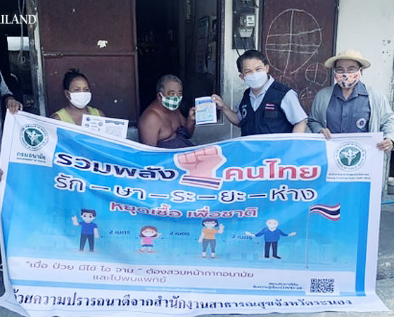 Ranong province still Covid-19 free | The Thaiger