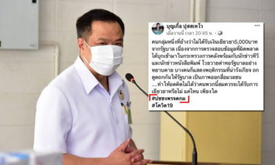 Thai Health Minister demands apology for inflammatory comments | The Thaiger