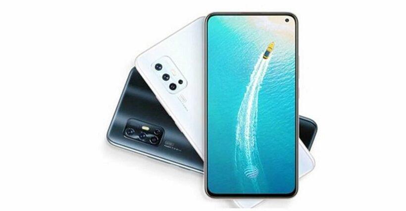 Vivo ra mắt mẫu smartphone khủng Vivo V19 giá dưới 10 triệu đồng | News by Thaiger