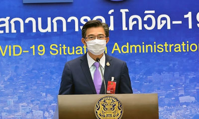 Buriram reports first Covid-19 case in 9 months | Thaiger