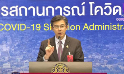 Thailand's Security Council eyes extending state of emergency, easing some restrictions | Thaiger