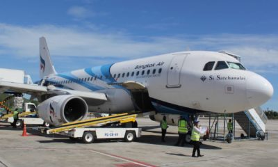 Bangkok Airways cancels all domestic flights from April 7 | The Thaiger