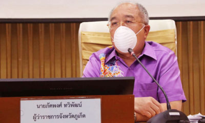 Phuket governor orders all hotels to close | Thaiger
