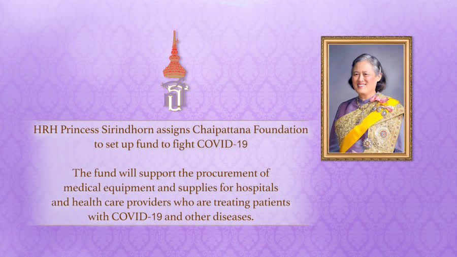 HRH Princess Sirindhorn sets up fund to aid Thai hospitals and health care providers   News by Thaiger