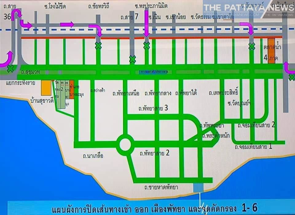 Pattaya commences 'restricted access' from April 9 onwards | News by Thaiger