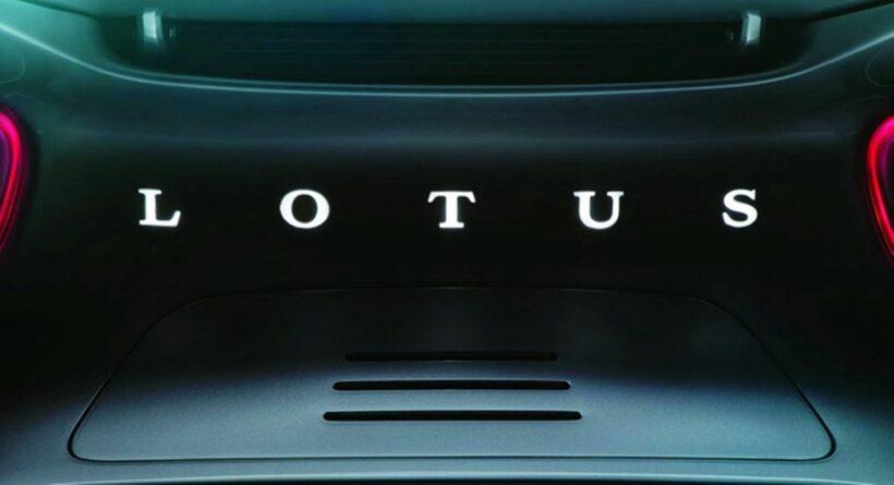 Hãng xe thể thao Lotus tham vọng tấn công phân khúc xe thể thao giá rẻ | Thaiger