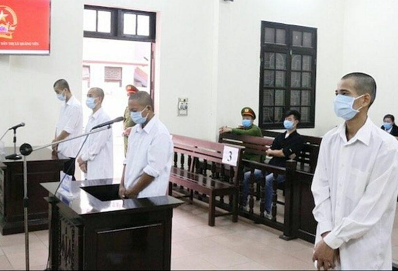 Quảng Ninh: Phạt tù 4 thanh niên đánh cán bộ công an đi tuần tra phòng Covid-19   Thaiger