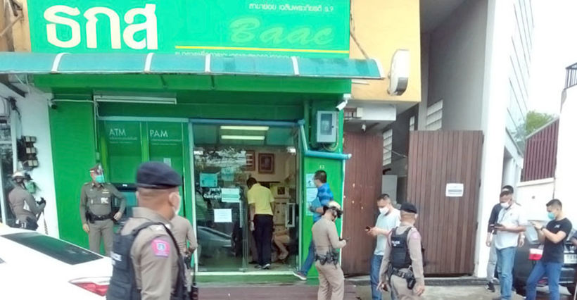 Bank robber comes in from the rain, makes off with 106,000 baht | News by Thaiger